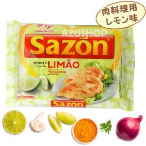 味の素 粉末調味料 サゾン 肉料理用 レモン味 60g(12x5g) SAZON LIMAO|azuselectshop