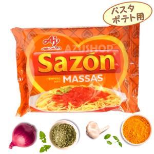 味の素 粉末調味料 サゾン パスタ、ポテト用 60g(12x5g) SAZON massas|azuselectshop