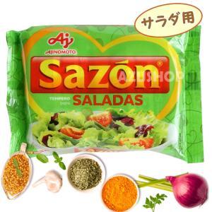 味の素 粉末調味料 サゾン サラダ用 60g(12x5g) SAZON salada |azuselectshop