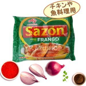 味の素 粉末調味料 サゾン 鶏肉、魚料理用 60g(12x5g) SAZON verde|azuselectshop