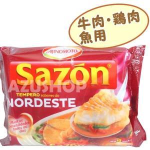 味の素 粉末調味料 サゾン 牛肉・鶏肉・魚用 60g(12x5g) SAZON NORDEDTE|azuselectshop