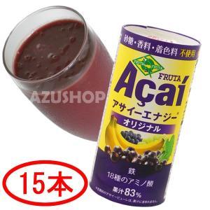 アサイージュース オリジナル エナジー 195g×15本 フルッタフルッタ 無糖|azuselectshop