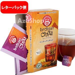 紅茶 ポンパドール インディアンチャイ クラシック ティーバッグ 20包 POMPADOUR:|azuselectshop