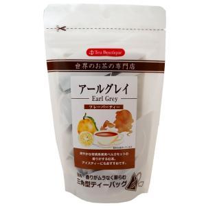 紅茶 ティーバッグ アールグレイ ( 2g*10袋入)4個までメール便OK:|azuselectshop