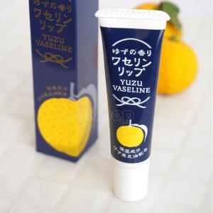 リップクリーム 柚子の香り ワセリン 10g チャーリー 雪の元|azuselectshop