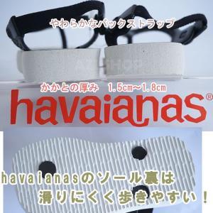 ハワイアナス ベビー チック BABY CHIC havaianas azuselectshop 02