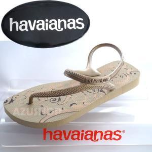 ビーチサンダル ハワイアナス フラッシュアーバン フレッシュ ゴールド SandGrey havaianas|azuselectshop|03