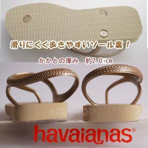ビーチサンダル ハワイアナス フラッシュアーバン フレッシュ ゴールド SandGrey havaianas|azuselectshop|04