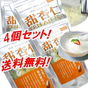 甜杏仁パウダー 200g×4個セット 本物の杏仁粉使用 杏仁豆腐作りに最適|azuselectshop