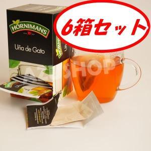 キャッツクロー茶 1.4g*25P 5箱セット HORNIMANS ホルニマンス ペルー|azuselectshop