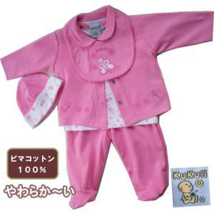 ベビー服 5点セット ピマコットン100% ククリ(KUKULI) ピンク|azuselectshop