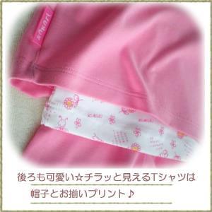 ベビー服 5点セット ピマコットン100% ククリ(KUKULI) ピンク|azuselectshop|03