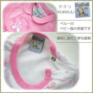 ベビー服 5点セット ピマコットン100% ククリ(KUKULI) ピンク|azuselectshop|04