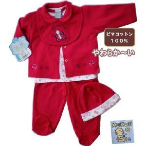 ベビー服 5点セット ピマコットン100% ククリ(KUKULI) 赤 レッド|azuselectshop