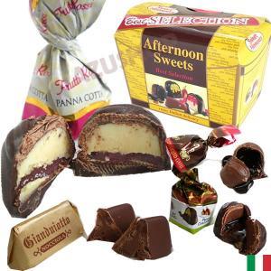 ボンボンチョコレート ベストセレクション 140g BestSelection Laica イタリア|azuselectshop