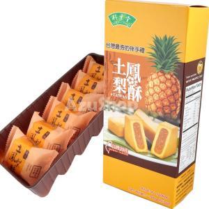 パイナップルケーキ 6個入 180g 台湾 竹葉堂 台湾名産 土鳳梨酥 フジフードサービス|azuselectshop