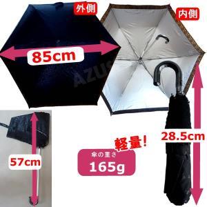 折りたたみ傘 UVカット 遮光 軽量 黒 遮熱 シルバーコーティング 日傘兼用 ウォーターフロント シューズセレクション|azuselectshop|02