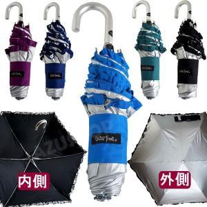 シルバーコーティング ソフトクリーム型の折りたたみ傘 UVカット 遮光 軽量 日傘兼用 ウォーターフロント シューズセレクション|azuselectshop