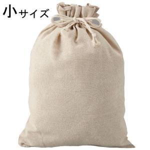 ネイティブ 巾着袋 小サイズ  無地/手提げバッグ/手提げかばん/収納ポーチ/小物いれ