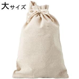 ネイティブ 巾着袋 大サイズ 無地/手提げバッグ...の商品画像