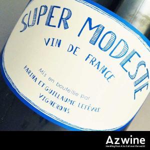 【プロバンス自然派ワイン】スーパー・モデスト 【白泡】Super Modeste 2016|azwine