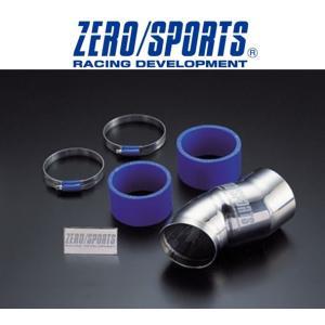 ZERO/SPORTS / ゼロスポーツ エアインテークパイプ Φ76エアフロ専用 インプレッサ WRX / WRX STI / レガシィ / インプレッサワゴン 品番:0413004|azzurri