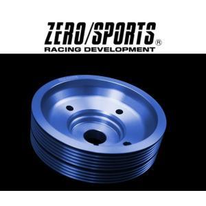 ZERO/SPORTS / ゼロスポーツ WRCクランクプーリー インプレッサ / レガシィ / フォレスター / エクシーガ / WRX STI EL/EJ系 ブルー品番:1137017|azzurri
