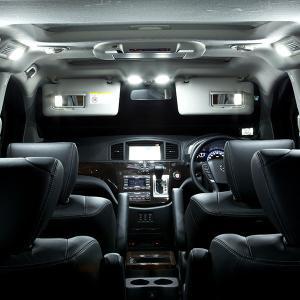 エクストレイル T32 ルーフ無 LED ルームランプ 4点セット 46発 SMD 1227(送料無料)|azzurri