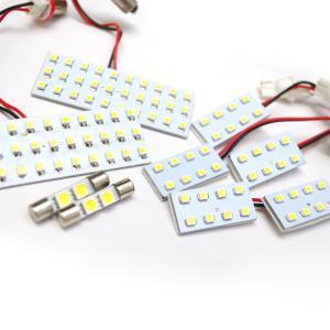 フーガ Y51 LED ルームランプ 9点セット 104発 SMD 1235 バニティ+ラゲッジ付(送料無料)|azzurri