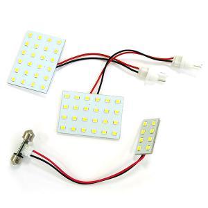スペーシア MK53S LED ルームランプ/室内灯 3点 56連 ホワイト (ネコポス送料無料)|azzurri
