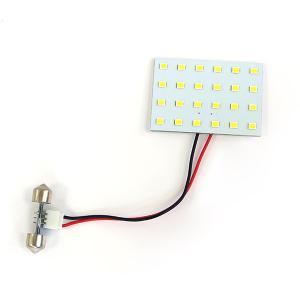 ミライース LA350 LED ルームランプ/室内灯 1点 24連 ホワイト (ネコポス送料無料)|azzurri