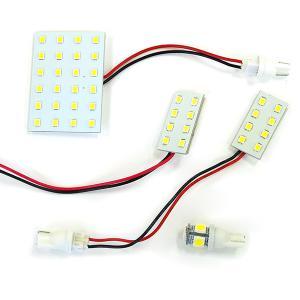 ミラトコット LA550 LED ルームランプ/室内灯 3点 45連 ホワイト (ネコポス送料無料)|azzurri
