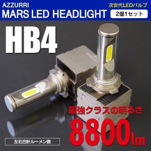 HB4 LEDヘッドライト/フォグランプ ホワイト 12V 8800lm LEDバルブ ライト|azzurri