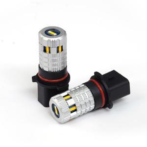 LED フォグランプ バルブ PSX26W 48W イエロー/EPISTAR ハイエース 200系 3型後期/4型 フォグ|azzurri