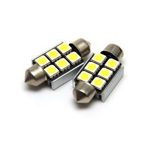 BMW E63/E64/E38/E83 ナンバー灯 LED キャンセラー内蔵 T10×37mm 6発SMD 白//送料無料|azzurri
