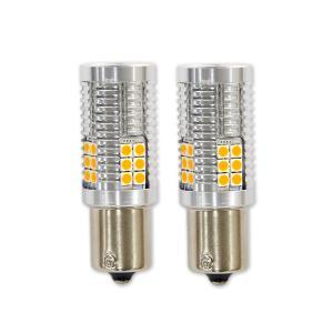 ノート H26.10〜 NE/E12  フロント LEDウィンカーバルブ S25 ピン角違い 150 ハイフラ内蔵 2本1セット|azzurri
