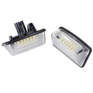 70ノア/ヴォクシー ナンバー灯 LED ユニット 純正交換タイプ 36発SMD//送料無料|azzurri