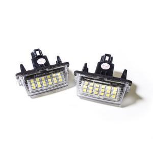 80系 ヴォクシー/VOXY ナンバー灯 LED ユニット 純正交換タイプ 36発SMD//送料無料|azzurri