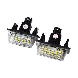 アクア/AQUA NHP10 ナンバー灯 LED ユニット 純正交換タイプ 36発SMD//送料無料|azzurri
