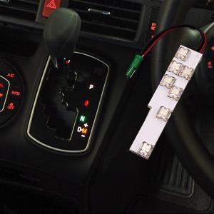 80系 ノア/ヴォクシー/エスクァイア LED シフトポジション ホワイト 7発LED// (ネコポス送料無料)|azzurri