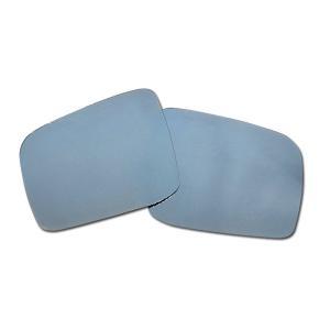 NV350 キャラバン E26 サイドミラー ブルー ミラー レンズ  防眩 超撥水(交換タイプ)//送料無料|azzurri