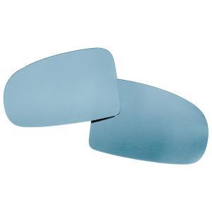30 プリウス サイドミラー ブルー ミラー レンズ  防眩 超撥水(交換タイプ)//送料無料|AZZURRI SHOPPING