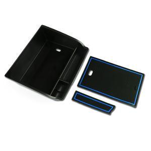 ハイラックス GUN125 センターコンソールトレイ コンソールボックス+ラバーマット:ブルー/青 2枚セット azzurri