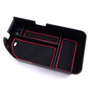 カムリ AXVH70 センターコンソールトレイ コンソールボックス+ラバーマット:レッド/赤 3枚セット azzurri