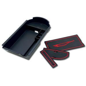 トヨタ C-HR ZYX10/NGX50 センターコンソールトレイ コンソールボックス+ラバーマット:レッド/赤 3枚セット azzurri