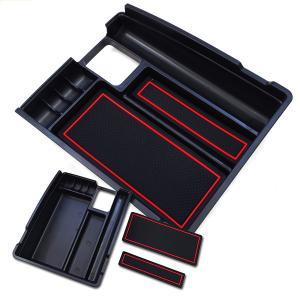 エクストレイル T32 センターコンソールトレイ コンソールボックス+ラバーマット:レッド/赤 2枚セット|azzurri