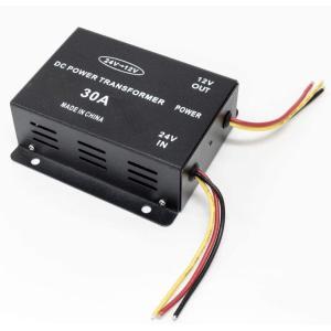 DCDCコンバーター (30A) デコデコ 24V→12V デコデコ 変換器 DC24V-DC12V 車 変電器