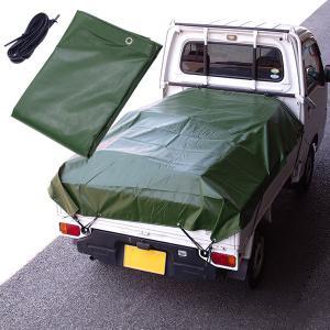 軽トラック 軽トラ 荷台シート 厚手 撥水 サイズ220cm×180cm ゴムバンド14本|AZZURRI SHOPPING