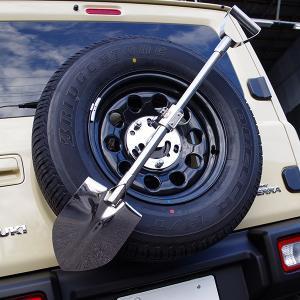 ステンレス 背面 スコップ ホルダーセット カギ2個付き スコップサイズ92cm ジムニー ランクル プラド パジェロ等|AZZURRI SHOPPING