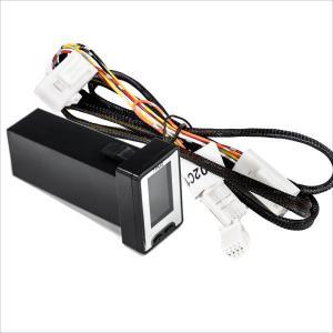 ハイエース 200系 KDH/TRH2## 5型 液晶モニター型 タイヤ空気圧監視情報システム トヨ...